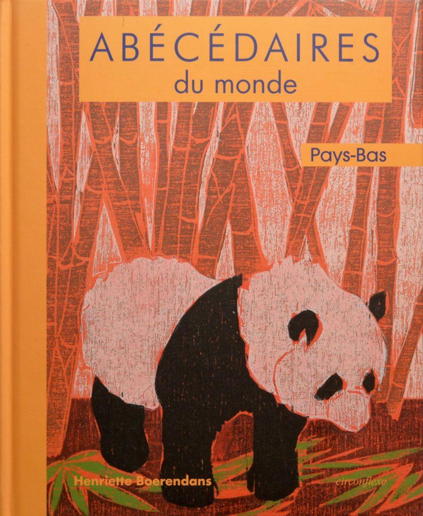 books-7-abecedaire-du-monde